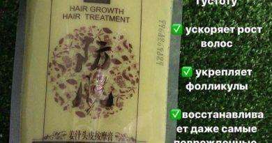 Полезности базовой линейки для волос Biofollica:  1. Помогает улучшить состояние воло...