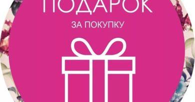 Согласитесь, что всегда приятно получать подарки А я ещё и люблю их даритьПоэтому,дев...
