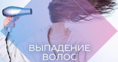 Что делать, если выпадают волосы? Как связана психосоматика с красотой и здоровьем. ...