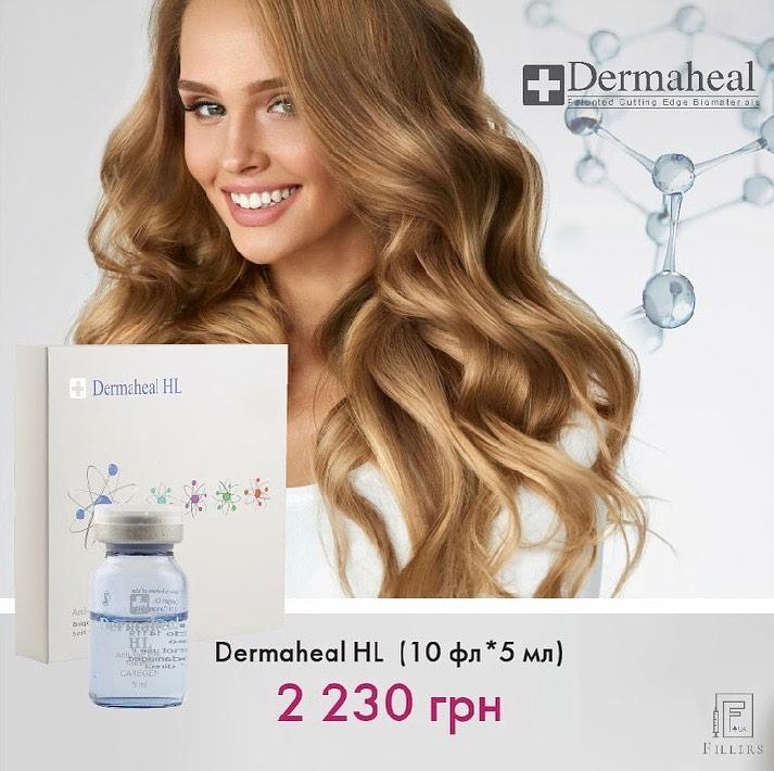 Препарат для волос: Унікальний мезопрепарат від компанії Caregen для краси волосся! Dermaheal HL має бага...
