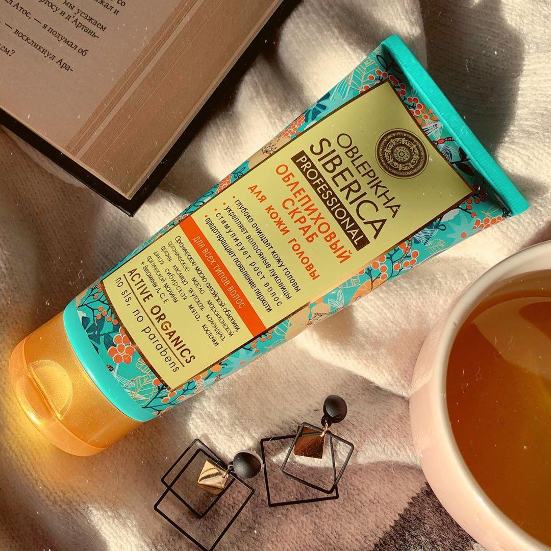 Витамин для волос: ОБЛЕПИХОВЫЙ СКРАБ ДЛЯ КОЖИ ГОЛОВЫ Natura Siberica⠀ ⠀ Не забудь про  и сохранить⠀ ⠀ Мо...