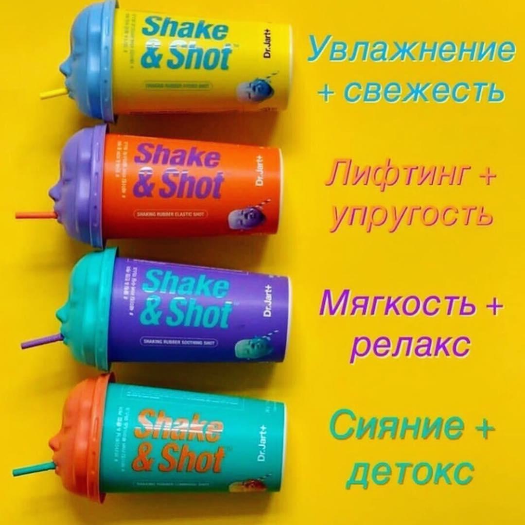 Маска волос: KOREA ORIGINAL  Альгинатная маска Shake & Shot Rubber Mask обладает высокой эффективн...