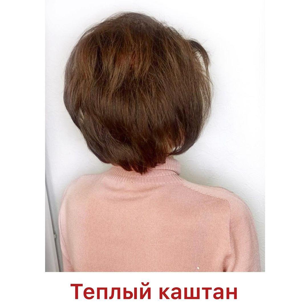 Бальзам для волос: ПЛЮСЫ СЛОЖНОГО ОКРАШИВАНИЯ . . Сложное окрашивание - тренд этого года и самая популяр...