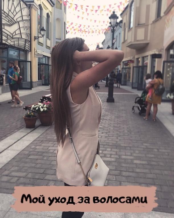 Настойка волос: ОСНОВЫ МОЕГО УХОДА ЗА ВОЛОСАМИ: ⠀ Мои волосы жирные у корней, тип среднепористый, с...