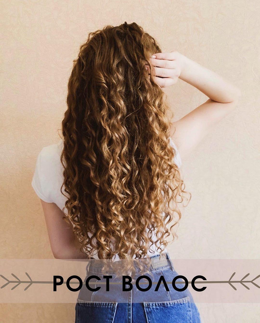 Стимуляция роста волос: Как отрастить длинные кудри? Разбираемся  ⠀ 1& Генетика  Ни для кого не секрет,  что ...