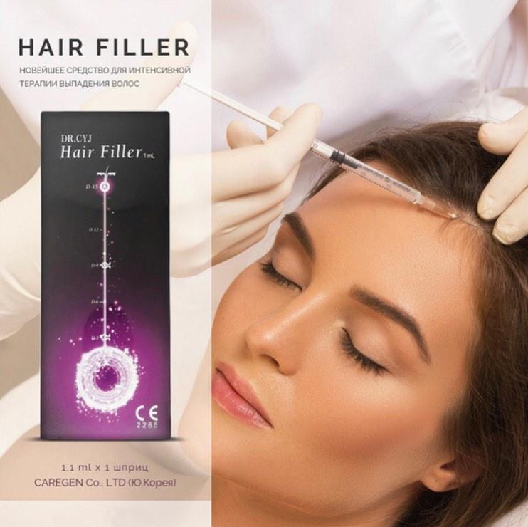 Витамин для волос: Сегодня поговорим о волосах ⠀ ⠀ Hair Filler ⠀ Мы уже делали видео по данному филлеру,...