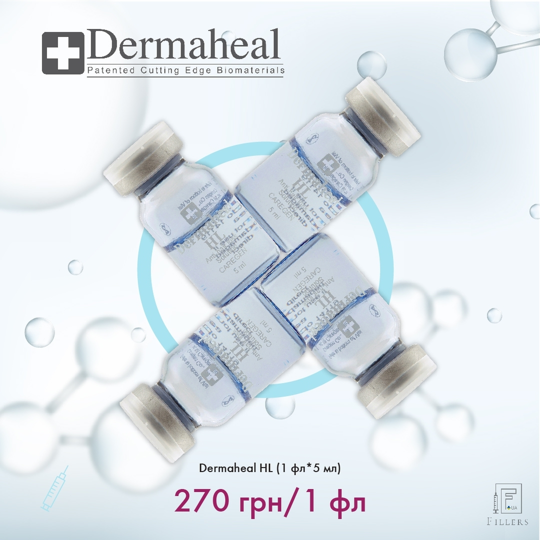 Кожа волос: Унікальний мезопрепарат від компанії Caregen для краси волосся! Dermaheal HL має бага...