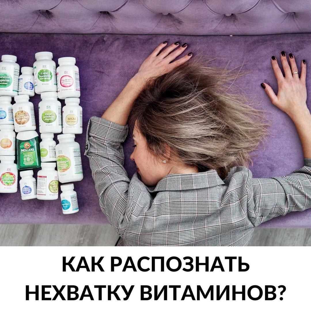 Препарат для волос: Как распознать нехватку витаминов в организме? ⠀ Наступила долгожданная весна, а это ...