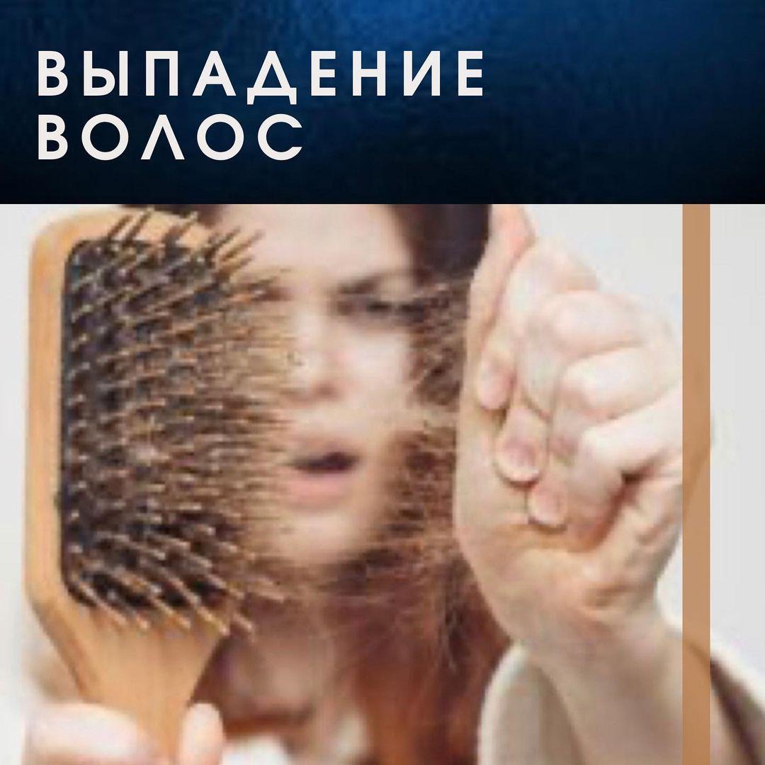 Мытье волос: Гипнопривет! Как поживает ваша шевелюра? Если с ней всё хорошо - листайте дальше.  Эт...
