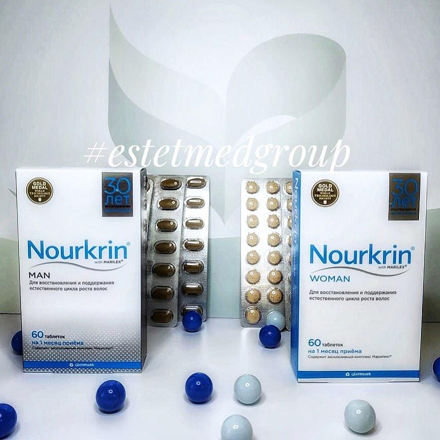 Остановить облысение: Nourkrin® – всемирно известный продукт для женщин и мужчин, который помогает предотвр...