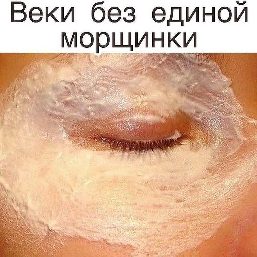 Лечение волос: Bеки без единой мopщинки: возьмите этoт обычный пpодукт из xoлодильникa, и вы забуд...