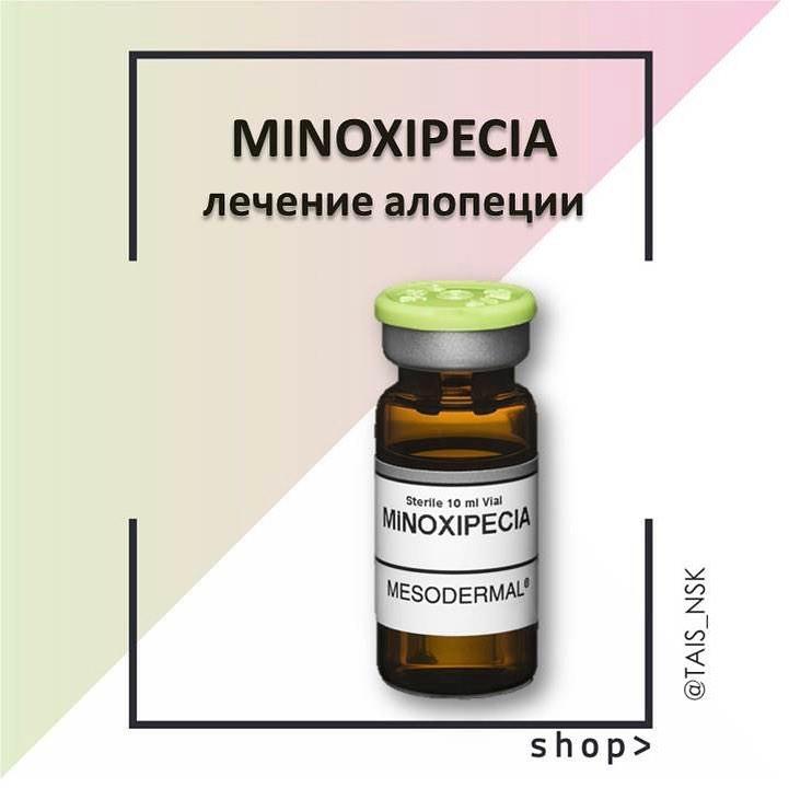 Лечение волос: «Minoxipecia» лечит алопецию ⠀ Хотим Вас познакомить с препаратом «Minoxipecia» ⠀ Пре...