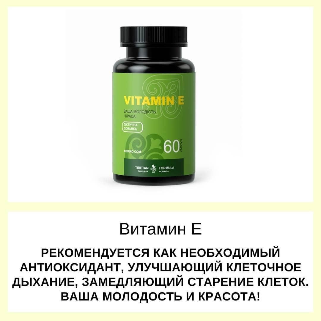 Бальзам для волос: НОВИНКА! !!  ⠀ Витамин Е рекомендуется как необходимый антиоксидант, улучшающий клето...